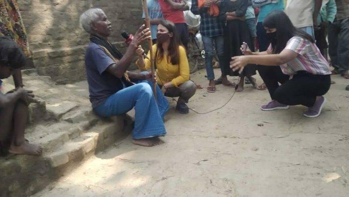 bbc hindi cm nitish kalyanbigha facebook live reporting 2 1