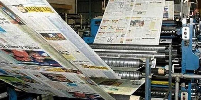 raznama news print media